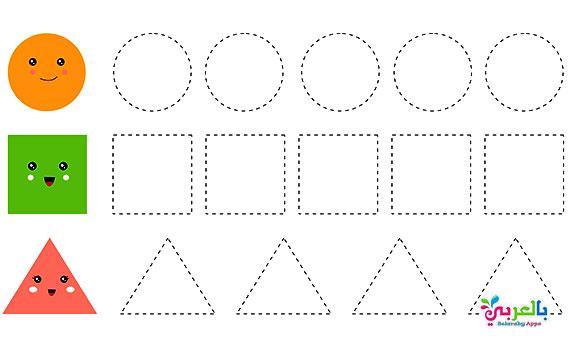 Tracing Shapes Worksheets For Preschool Pdf