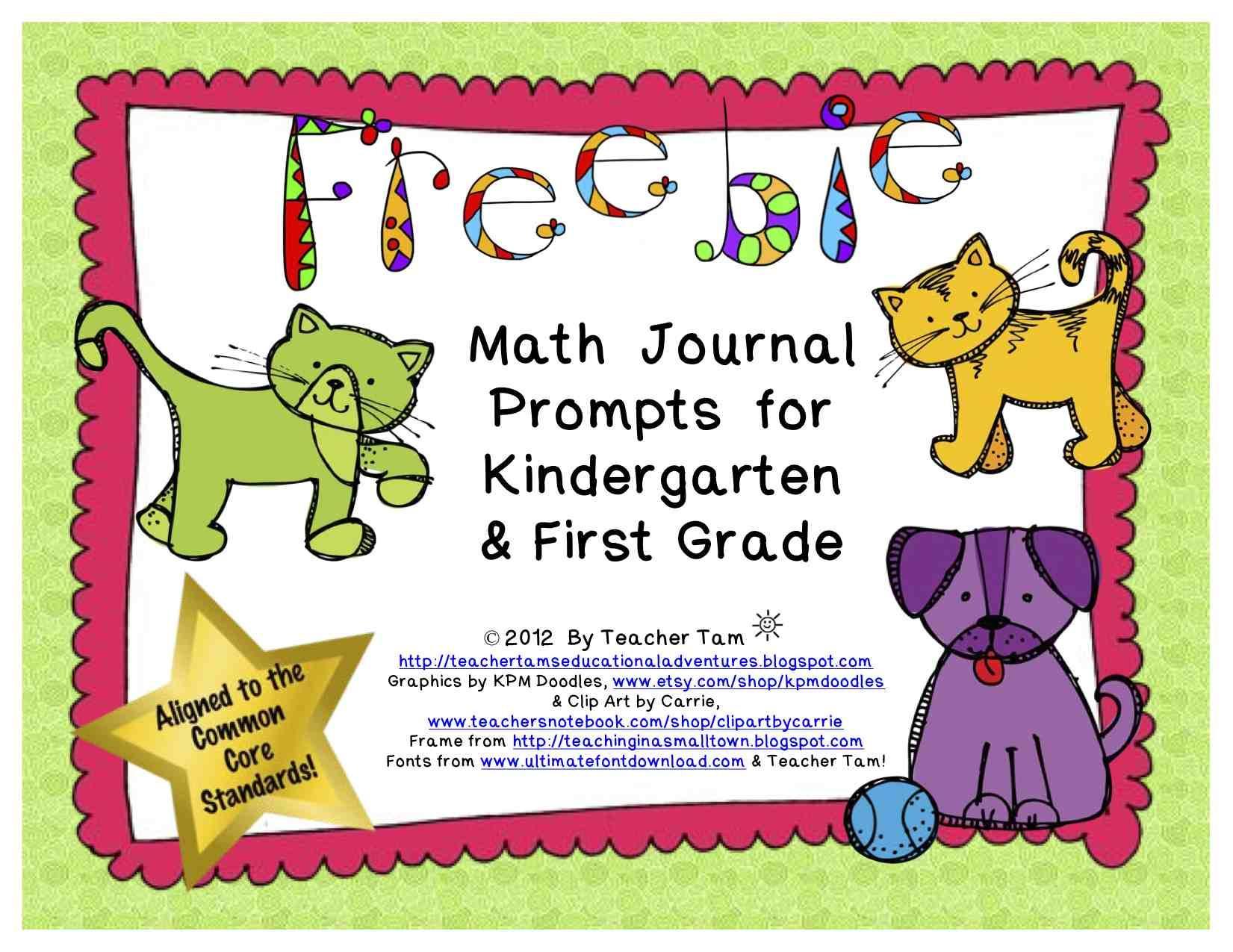 Free Printable Math Journal Covers