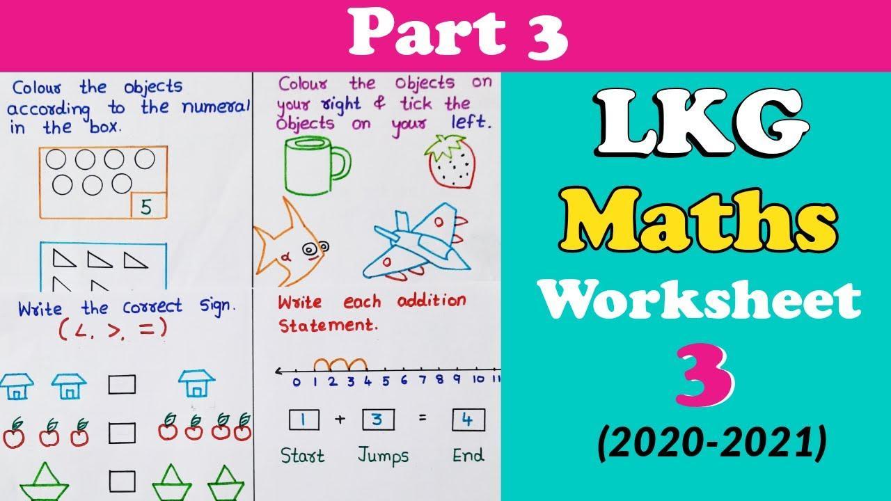 Math Practice Worksheets For Lkg