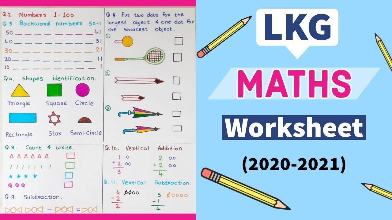 Math Worksheets For Lkg Pdf