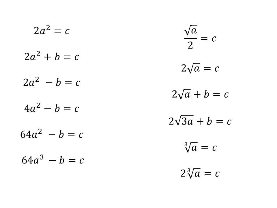 Algebra Worksheets Rearranging Equations 4
