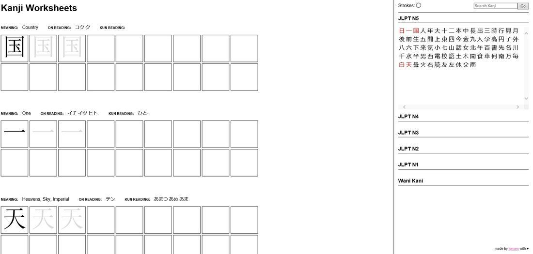 1st Grade Japanese Worksheet 8