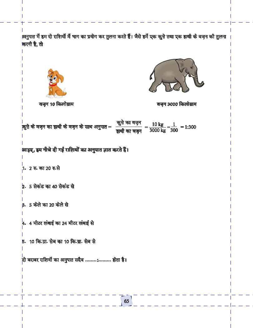 1st Grade Math Multiplication Worksheets Printable