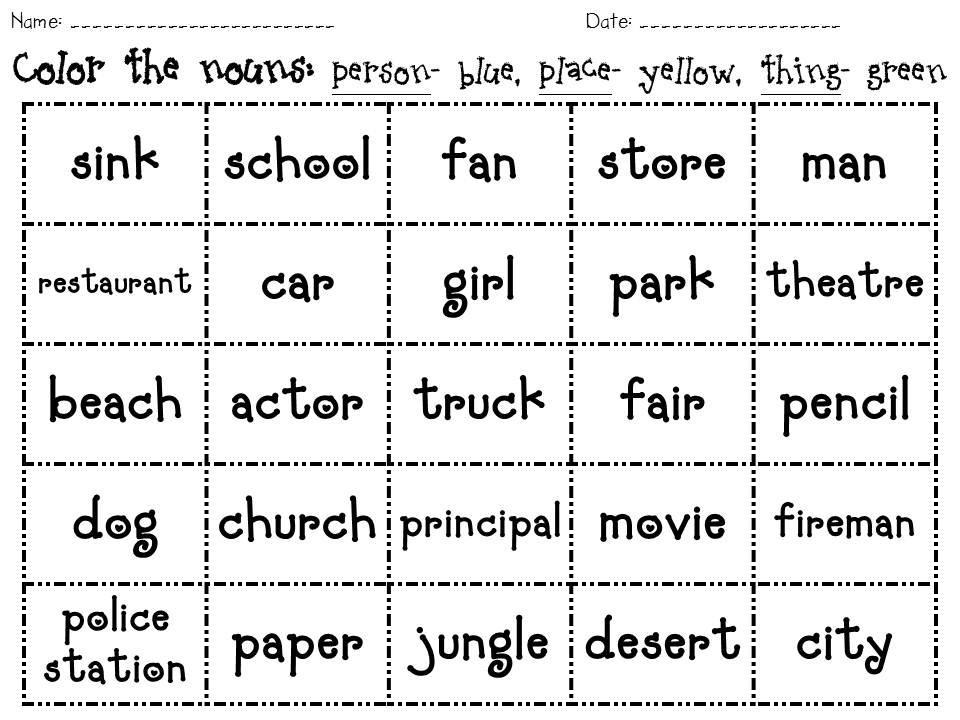Grade 1 Worksheets Nouns