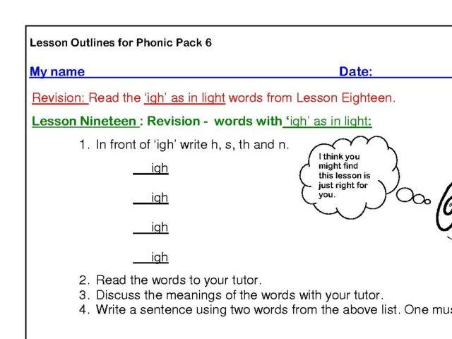 Igh Worksheets For First Grade