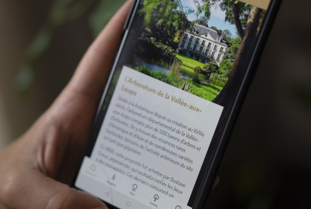 Application de visite Opéra National de Paris