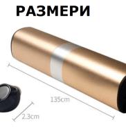 размери на безжични слушалки