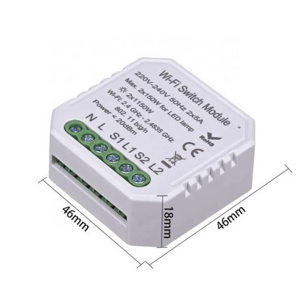 размер на WiFi модул двуканален