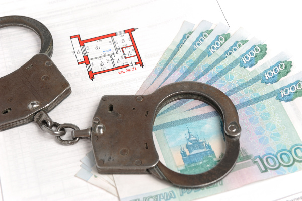 Mortgage Fraud: 3 Common Scams to Avoid