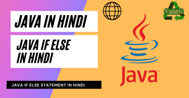 Java If-else Statement in Hindi - If-else Statement in Java in Hindi