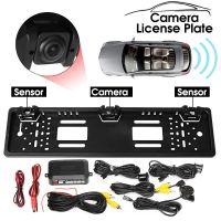 Πλαίσιο Πινακίδας Αυτοκινήτου με Κάμερα HD 170° Νυχτερινής Λήψης και Αισθητήρες Παρκαρίσματος Camera EU License Plate Night Vision Parking Sensor