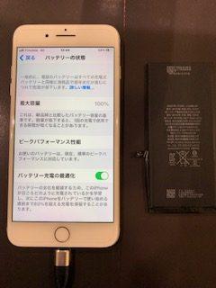 iPhone7のバッテリー交換(筑紫野市からのご来店)