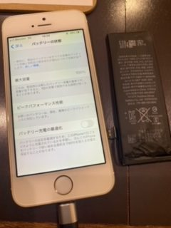 iPhoneSE バッテリーの交換 【筑紫野市からのご来店】