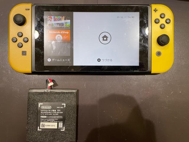 任天堂Switch|電源が入らない|Switch修理筑紫野市