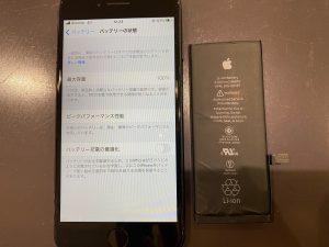 iPhone7 バッテリー交換 【太宰府市からご来店】