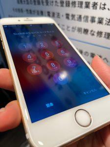 iphone6s ガラスコーティング
