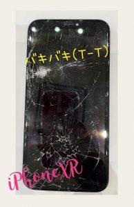 iPhoneXRの画面交換