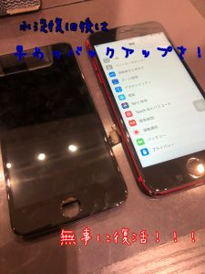iPhone8 水没復旧作業、画面交換