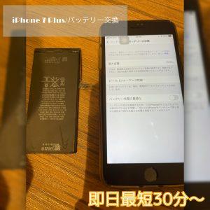 iPhone7P