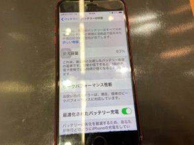 バッテリーが劣化したiPhone8、電池もちわるい