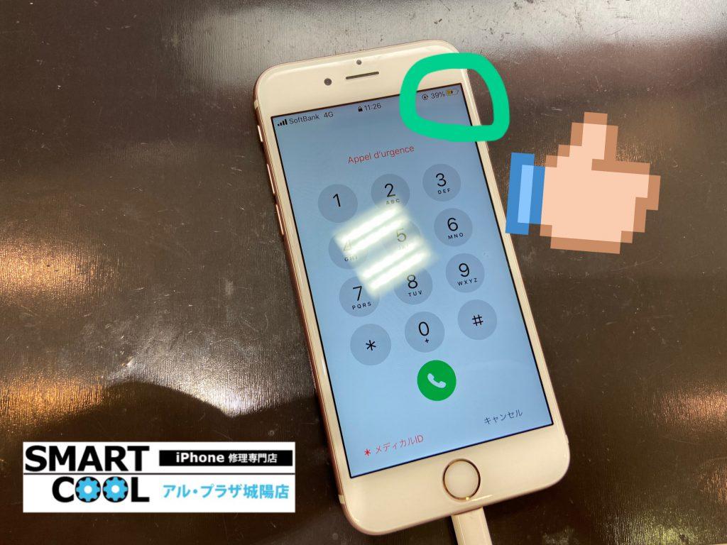コネクタ修理で充電するようになったiPhone6s