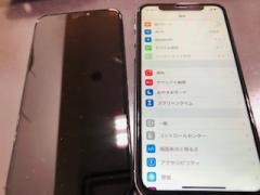 修理後iphoneX