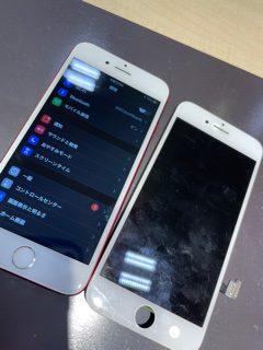 宇治市御倉町東山よりiPhone7の液晶交換でご来店です!!