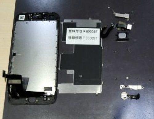iPhone8「画面割れ交換