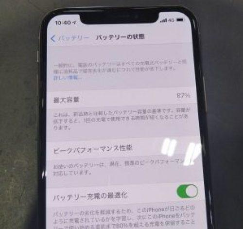 iPhoneX『バッテリー交換