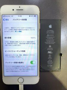宇治市よりiPhone7のバッテリー交換