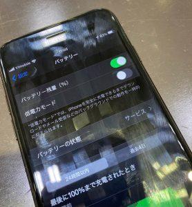 iPhone7のバッテリー交換【宇治市】 にお越しくださいました!