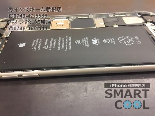 iPhone6SPlusバッテリー