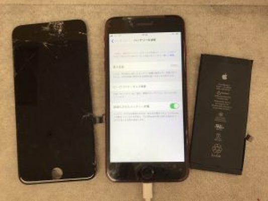 同時修理 をしたiPhone8