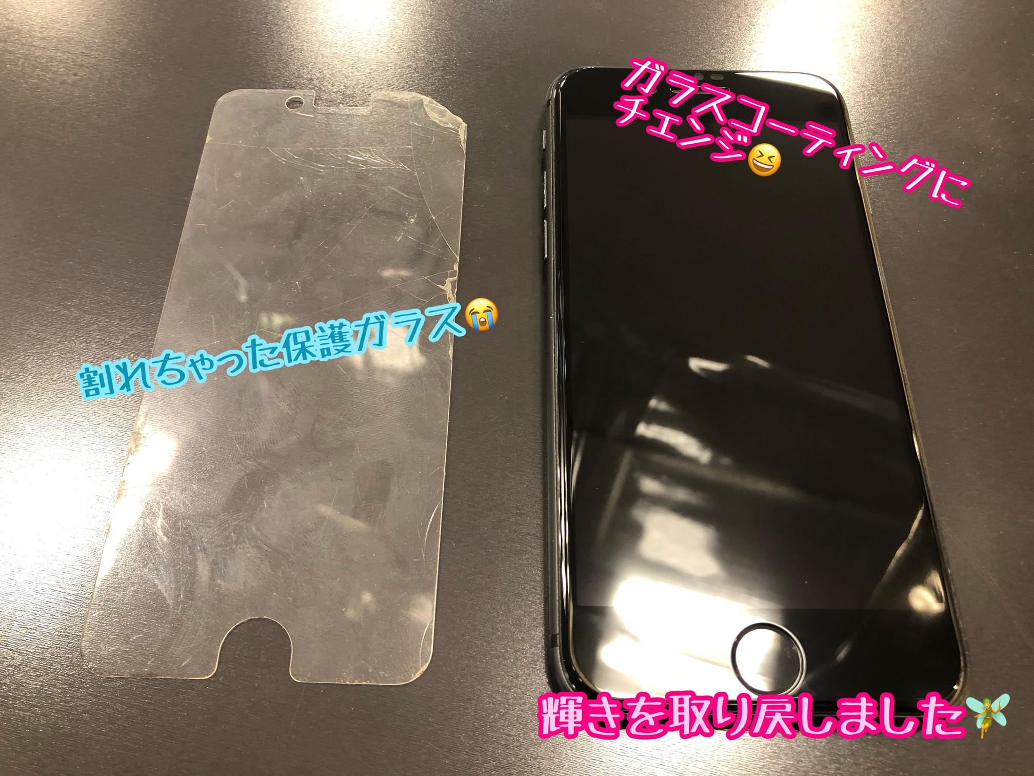 iPhone保護フィルムからガラスコーティングへの乗り換え増えています(*^^*)