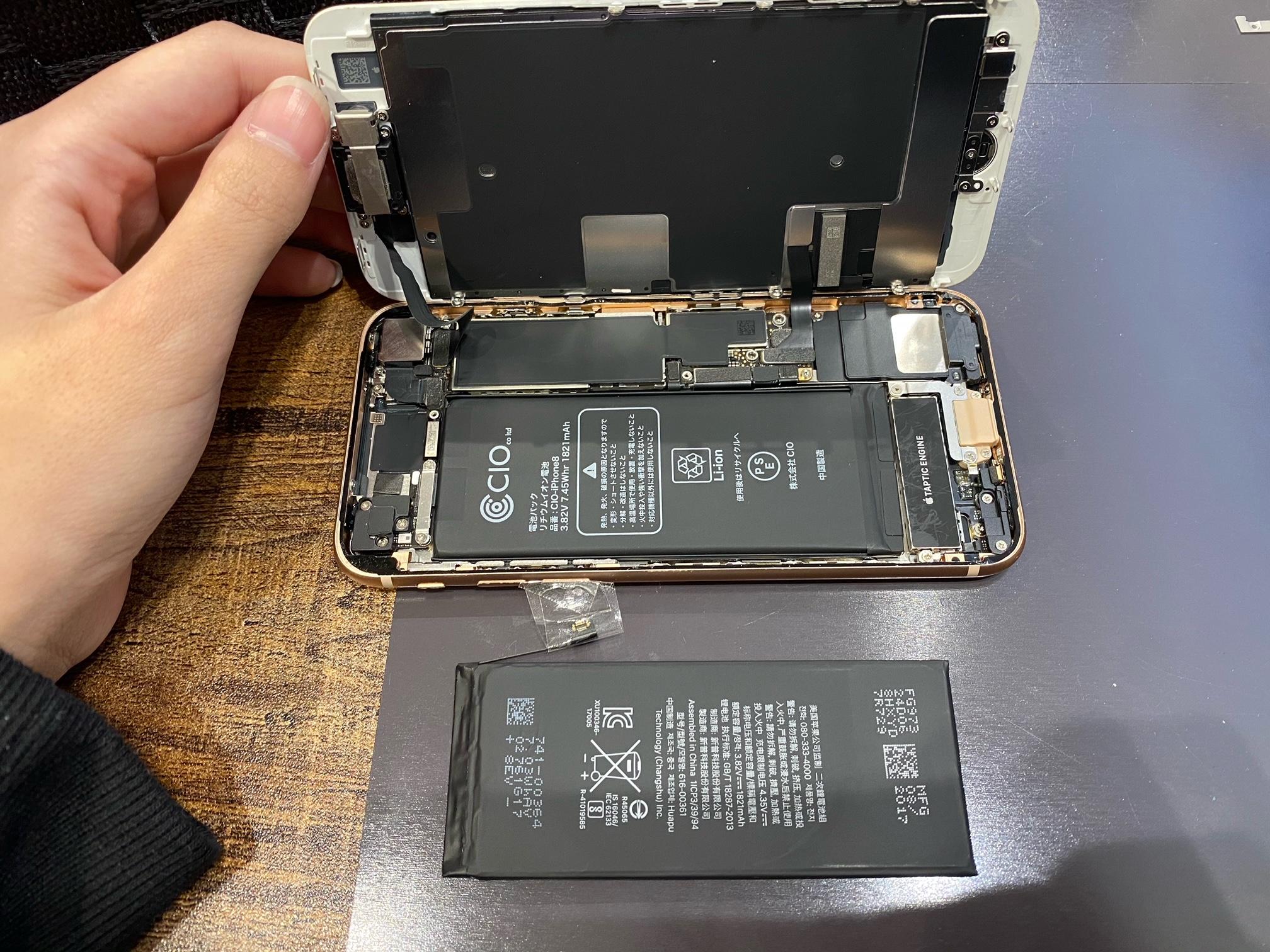 iPhone8のバッテリー交換にお越し頂きました!