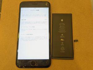 iphone7+ iPhone7Plus バッテリー交換
