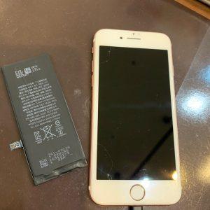 アイフォン iPhone バッテリー 劣化 電池 悪化 起動 不調 データ 修理 交換 故障