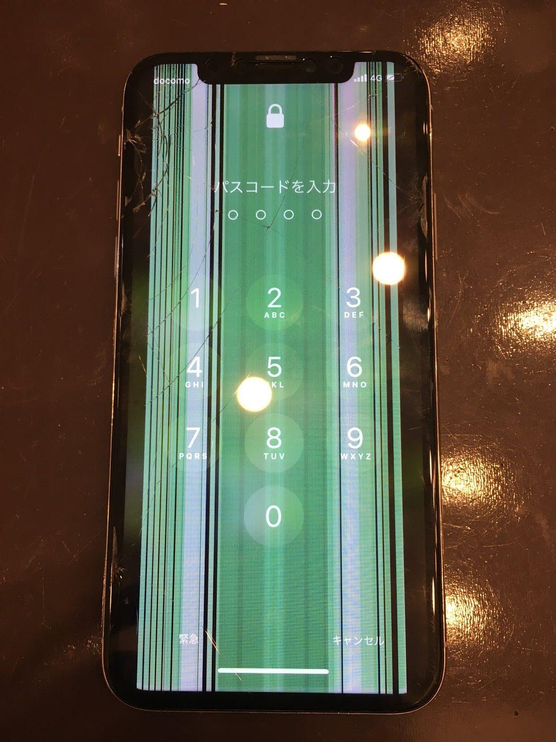アイフォン修理伊丹昆陽宝塚川西 伊丹市よりお越しのお客様 アイフォンテンの画面交換