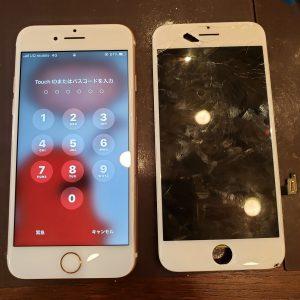 iPhone アイフォン 画面 液晶 ガラス 交換 修理 パネル 割れ 破損 修理