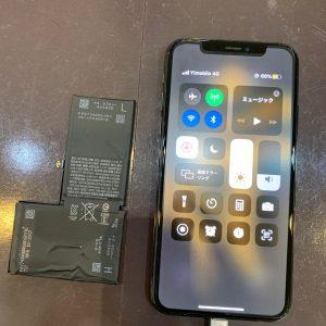 バッテリー交換をしiPhoneX