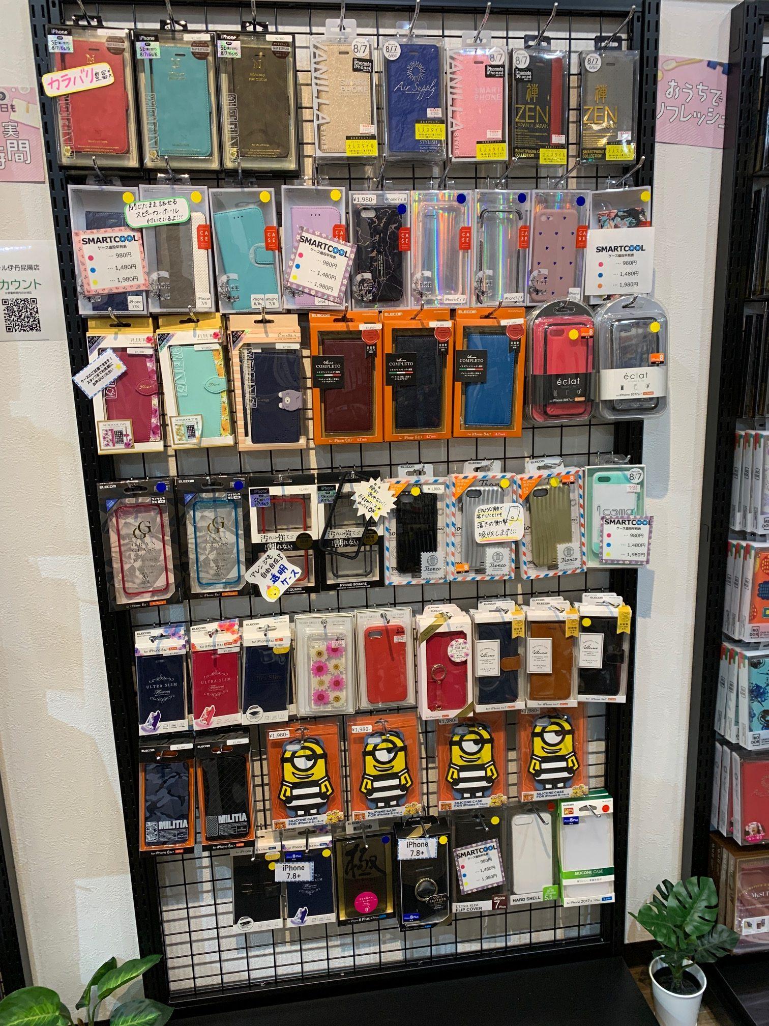 iPhoneケースも本体を守る大切なアイテム!保護力・性能を吟味しましょう!   ℳ