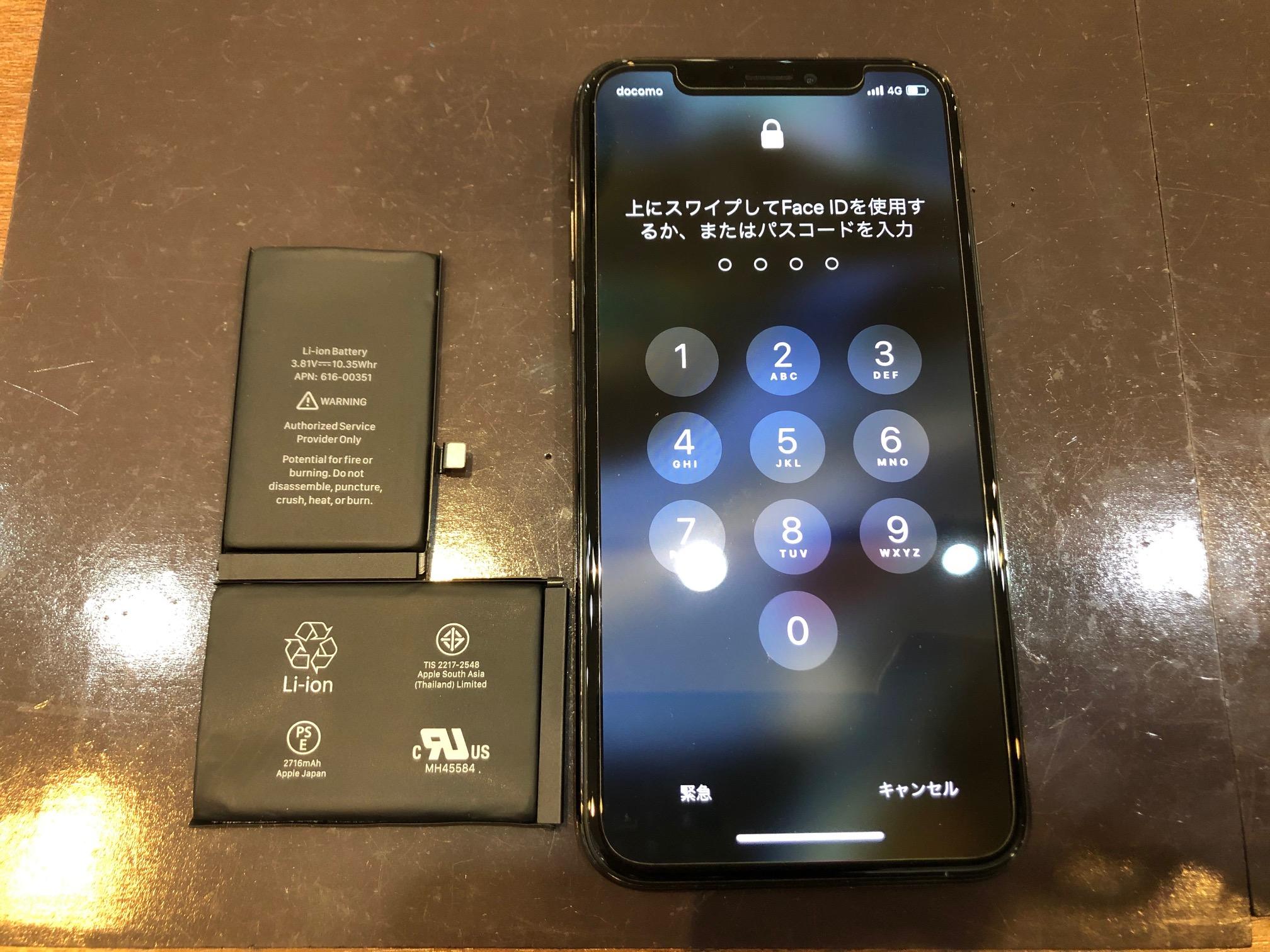 iPhoneX バッテリー交換 尼崎市からお越しのお客様 m