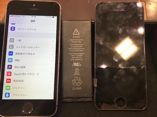 【iPhone5S│関市からのご来店】前の機種も、パーツ交換で長く使えます!
