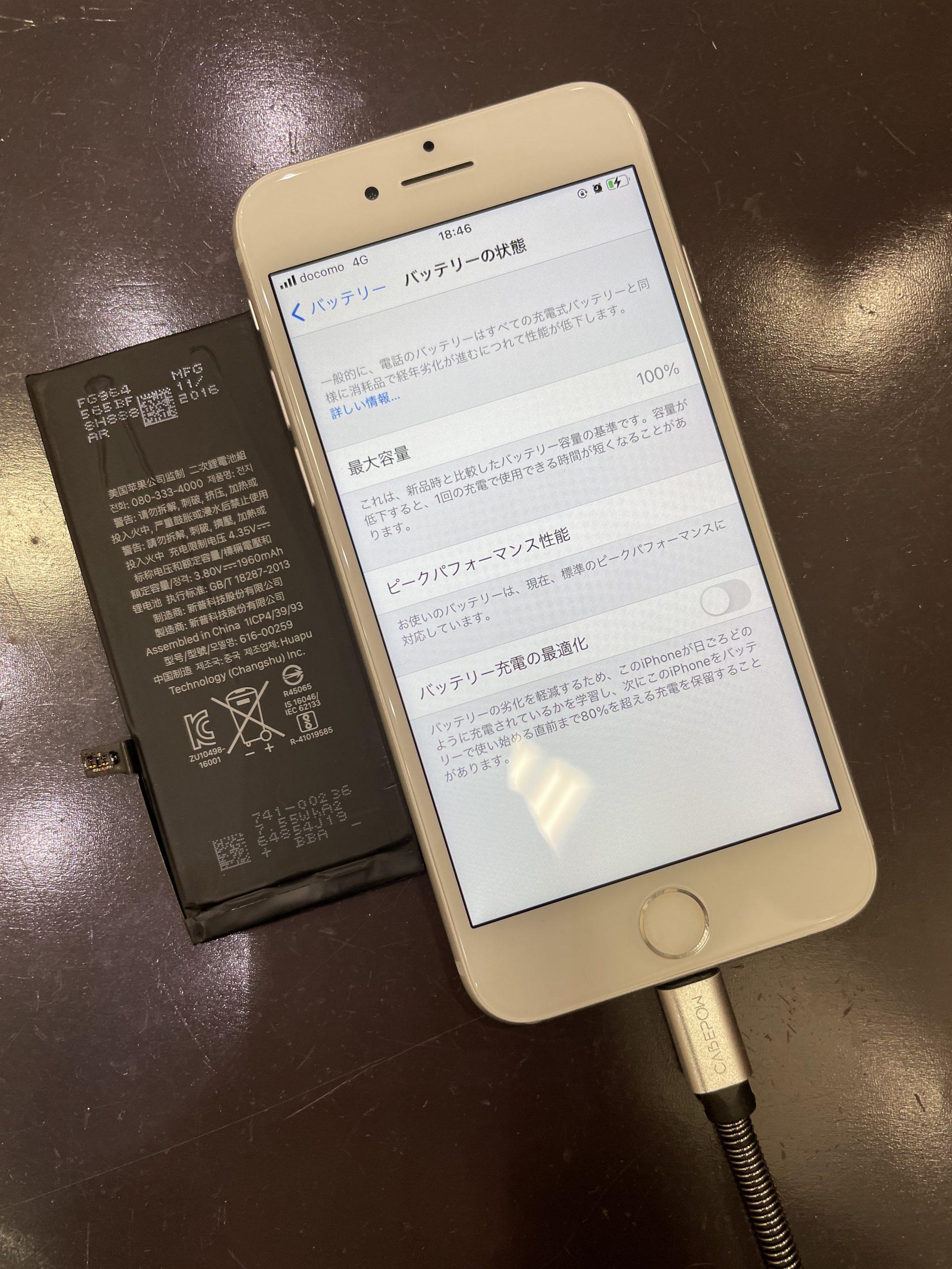 iPhone7のバッテリー交換✨【各務原市よりお越しのお客様】