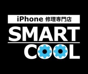 iPhoneを買ったばかりのあなたへ! バッテリーの寿命を延ばす方法