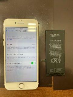iPhoneにとっては致命的😰/iPhone7/バッテリー交換