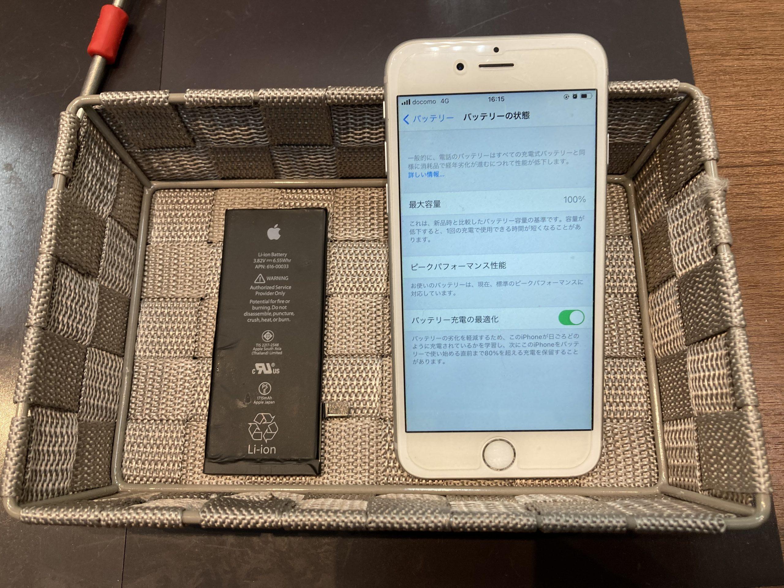 4.7インチとホームボタンしか勝たん!/iPhone 6s/バッテリー交換