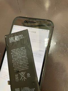 充電の持ちが悪いのは故障じゃなくて、元気の源がなくなっているだけなんです!/iPhone8plus/バッテリー交換