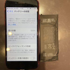 iPhone8 バッテリー交換後