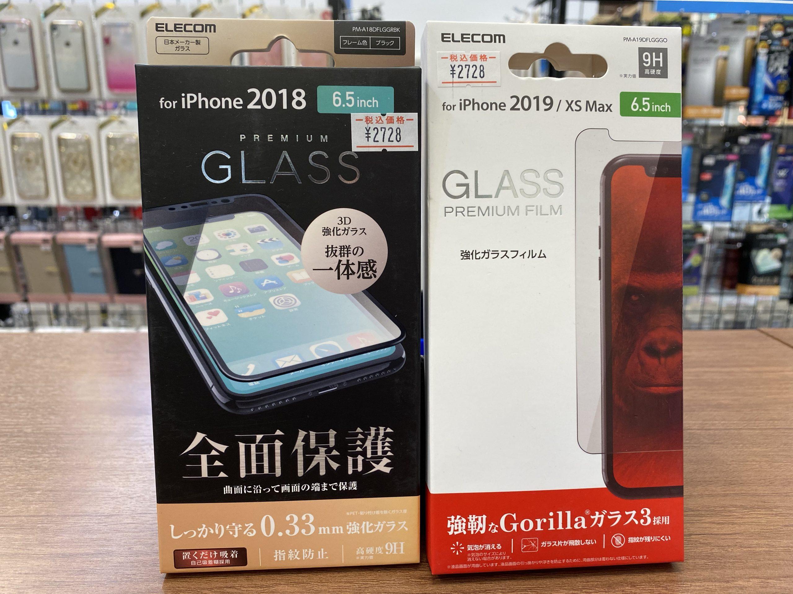 iPhoneXsMax・11ProMaxご利用の方に勧め/強化ガラスフィルム